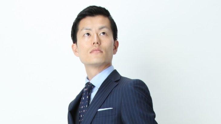 青木宏樹【都心不動産 vs 地方不動産】