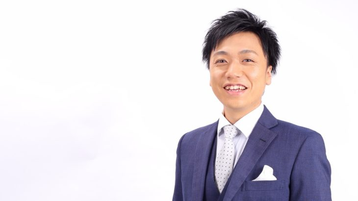 長谷川たくま【経済・資産構築から不動産投資を考える】